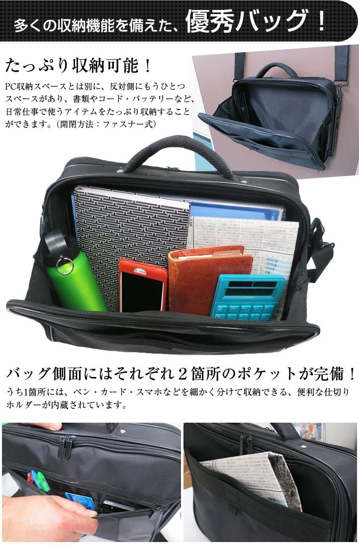 多くの収納機能を備えた優秀バッグ!