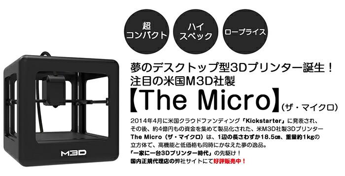 �����Ǿ����ϥ����ڥå�������ʤΣ��ĥץ��The Micro