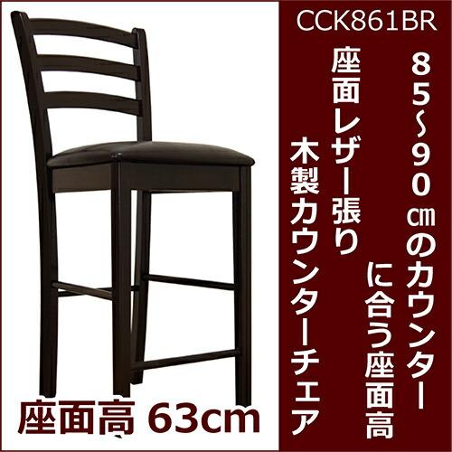レザー張りクッション付カウンター椅子