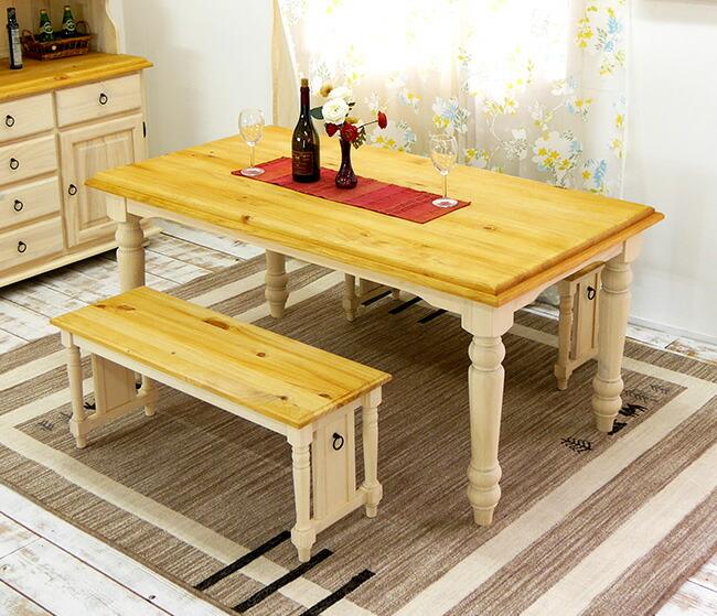 四人掛けダイニングテーブルベンチセット