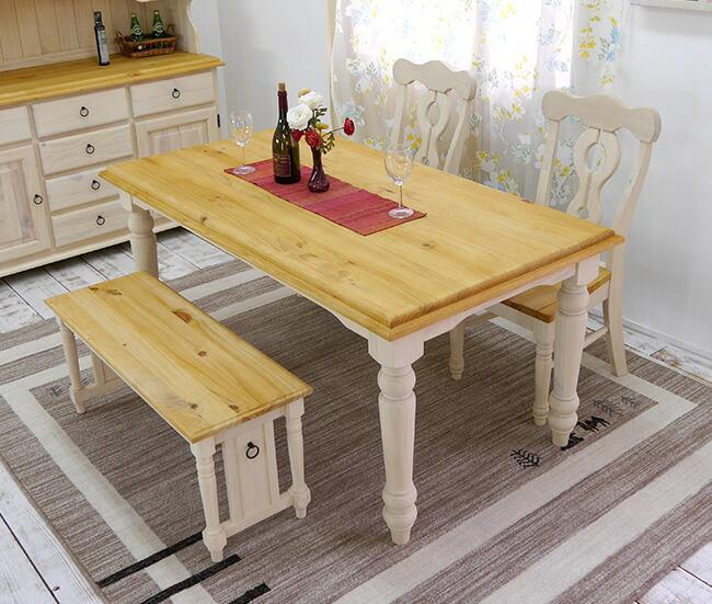 4人掛けダイニングテーブルカントリーパイン家具