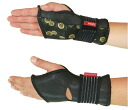 "Japanese YOROI POWER WRIST GUARD ""TITAN"" yoroi list guard Japanese Pattern list bar built-in wrist protector"