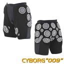 Guard perfectly, with old model & in-stock only a special price-cyborg protector short pants CYBORG 009 BR SHORT PANTS side of asymmetry protection エアモート pad