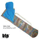 The case for exclusive use of blp SKI CASE mixture check, the small size ski! Waterproofing nylon use