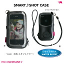 And SMART SHOT CASE smart-shot case iPhone S size color: Ninja black