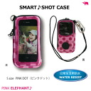 And SMART SHOT CASE smart-shot case iPhone S size color: pink dots