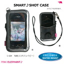 L size color and SMART SHOT CASE smart-shot case Galaxy: Ninja black