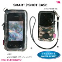L size color and SMART SHOT CASE smart-shot case Galaxy: マッシュカモ