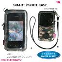L size color and SMART SHOT CASE smart-shot case Galaxy: マッシュカモ