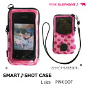 SMART SHOT CASE smart-shot case Galaxy, L size color: pink dots