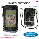 L size color, SMART SHOT CASE smart-shot case Galaxy etc: d check