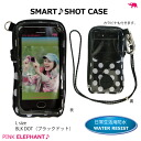 SMART SHOT CASE smart-shot case Galaxy, L size color: black dots