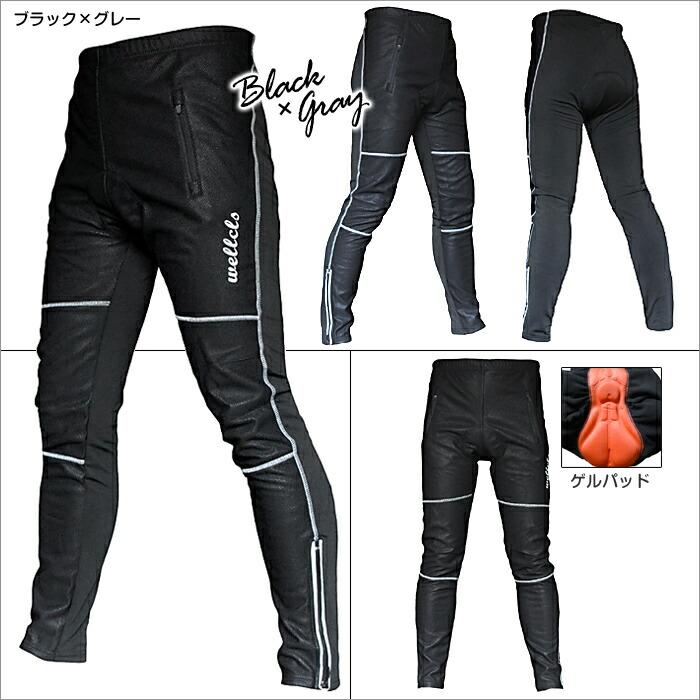 レーサーパンツ(3Dゲルパッド ... : 自転車 パンツ パッド 女性用 : 自転車の