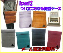 ●Become just 立 to ipad/ipad2/ new model ipad3 and a tablet PC; is shoulder case / bag cover 1532