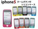 IPhone5/iPhone5S 커버/홈 버튼 + 실리콘 케이스의 특가품에서 2513