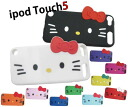◆ IPod touch 5 제 5 세대 전용 실리콘 케이스/아이 포드 터치 ◆ HelloKitty (키티) 각 색 (5050) case/케-스