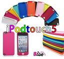 ● Apple ○ iPod touch5 케이스/5 세대 전용 실리콘 케이스 ○ 심플한 실리콘 케이스 커버/case/케-스 5059