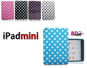 ●iPad mini TPU case / cover 1835