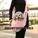 It is carry / carry-back / small size dog carry-back, dog 05P01Feb1410P02Mar14 at ♪ cuddle back / bias always same as burden reduction ♪ soft and fluffy gentle fleece material ♪ ribbon sling ☆ wooden bowl