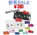 ● Apple ○ iPod touch 5 제 5 세대 전용 실리콘 케이스 ○ HelloKitty/키티 case/케-스 5050