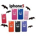iPhone5/iPhone5S 커버/악마 데빌 실리콘 케이스 2573