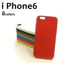 IPhone6 케이스 실리콘 케이스 IPH-06-60