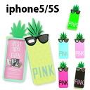 IPhone5/iPhone5S 파인애플 선글라스 PINK 실리콘 케이스 271705P01Feb14