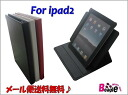 ●The superior stands case that ipad2 360 degrees screen turns! Rotating Holster1535