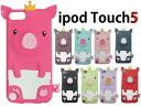 ◆ IPod touch 5 제 5 세대 전용 실리콘 케이스/아이 포드 터치 ◆ キングピッグ (돼지/돼지) 실리콘 케이스 각 색 (5051) case/케-스