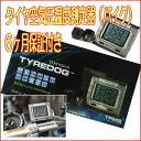 供车胎狗tpms tpms td4100-x车胎气压感应器温度测量图片