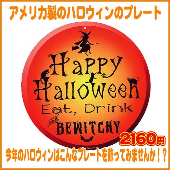 �ϥ?�����Happy Halloween���饦��ɡʱ߷��ˡ�����ꥫ��֥ꥭ����