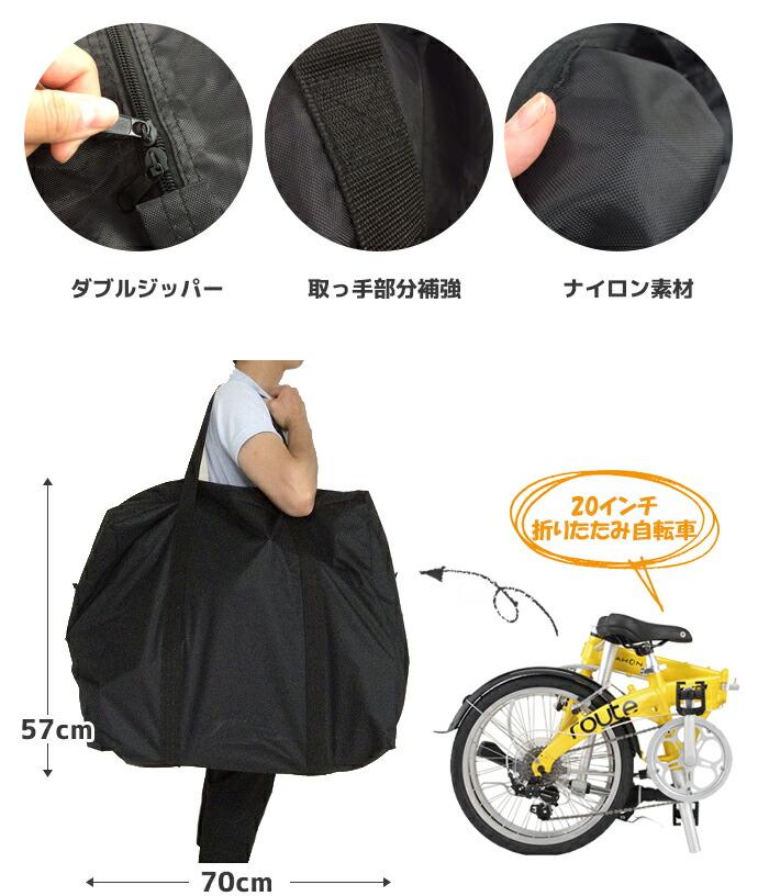 当店人気商品折りたたみ自転車輪行バッグ