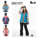 Ashley-jacket01