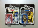 MEDICOM TOY EXHIBITION'13 (メディコム toy) STAR WARS Kublick C-3PO set