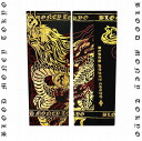* Ringtone review in nonstandard-size mail * MBT-13006 black x Gold ■ Yakuza & アウトローブランド - BLOOD MONEY TOKYO-long supporter / Dragon ■ evil Luo evil Luo of OLA OLA of Yakuza ヤンキーチンピラ bad Choi evil gangster gang of right-wing Champ road Souljapan Seoul