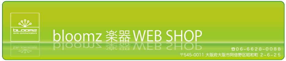 bloomz �ڴ� web shop����� �ڴ������� ��ųڴ� �Х������ �������� ����