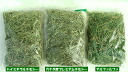 ☆ ★ campaign ★ ☆ try your favorite grass (500 g x 6 bags) 2500 Yen! smtb-TK