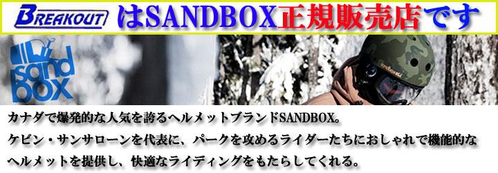 楽天市場】14-15 SANDBOX / サン...