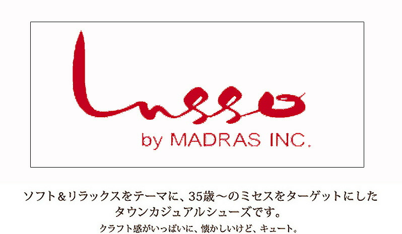 madras by Lusso
