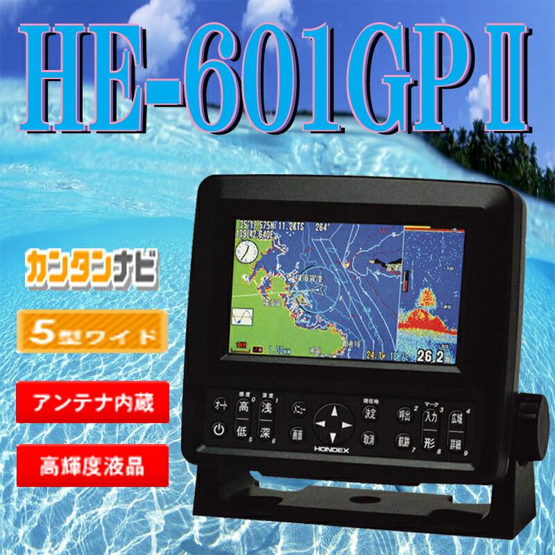 HE-601GP2