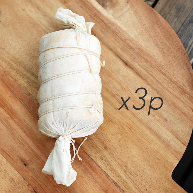 長期熟成業務用布巻きロースハムブロック(カナダ産素材使用)約2.4kg 送料無料