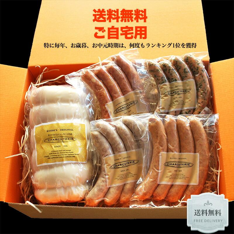 楽天ランキング何度も1位獲得!当店イチオシセット!【ギフト】【内祝い】スペシャルセット 2012