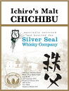 S malt Chichibu 2010-2014 Bourbon barrel # 659 62.4% 700 ml silver seal CHICHIBU ICHIRO's MALT 2010-2014 Boubon Barrel # 659 62.4% 70 cl for SILVER SEAL Whisky Company