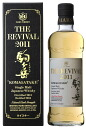 2011 58% of 700 ml of 2011 the revival single malt Mt. Komagatake Shinshu Mars distillery (Honbo brewing) MARS KOMAGATAKE THE REVIVAL Shinshu Mars Distillery