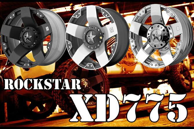 XD775