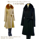 Japan-& water repellent-beauty silhouette-luxury cashmere coats admitted pro-women's cashmere coat-style with low solidity-95 cm-medium length-blue fox fur collar-formal dress ceremonial & commuting daily for