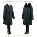 -Recognized professional luxury pure silk cotton reversible coat-women's coat-ブルーフォックスファー collar-90 cm length-formal ceremonial full dress & commuting daily for