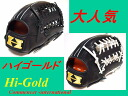 I kept you waiting! Point 10 times! !Attributive quality high gold rubber-ball all-around glove baseball article / glove