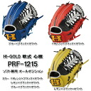This thanks sale product 2013 model high gold-collar baseball glove catalogue outside rubber-ball softball 3 ball combined use all-round glove right arm throw baseball article / glove championship memory
