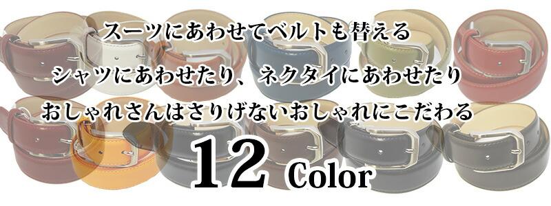 牛革/ベルト/カラー/無地